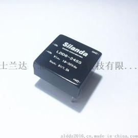 DC24V转DC5V电源模块5W 直流DC24V转直流DC5V1A隔离模块电源