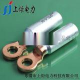 批發零售 出口銅鋁過渡端頭,DTL-2-300銅鋁合金線鼻子