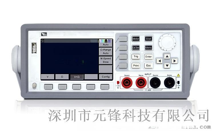 电池内阻测试仪 ITECH/艾德克斯/IT5100系列/IT5101/5101E/IT5102/IT5102E