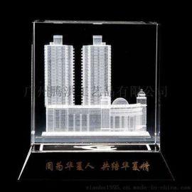 长沙哪里可以定制水晶纪念品?办公水晶摆件公司庆典水晶礼品内雕定做