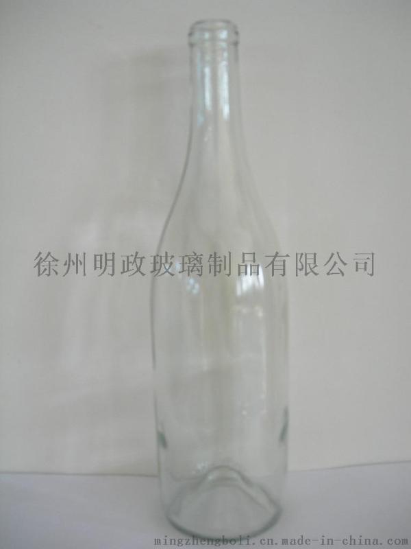 厂家生产 750ml白色干红瓶