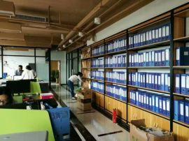 4.十年专业专注商标注册,公司注册,专利申请,版权登记