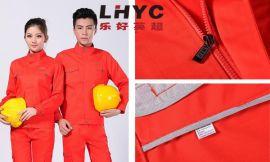 秋季全棉工作服发黄处理方法--乐好英超工作服
