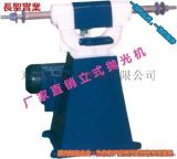 廠家直銷CS-LS立式砂帶機