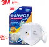 正品M3口罩3M9001V 9002V(三只装)防雾霾pm2.5 专业防护口罩
