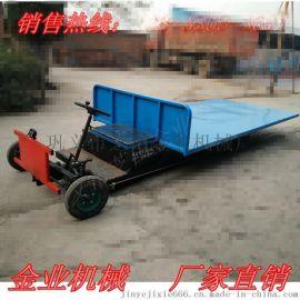 河南厂家定做大型加宽加长版电动平板车 电瓶四轮运输板车