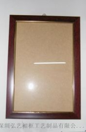 A3/A4 红木色金边款证书框 营业执照框 授权证书框 塑料相框