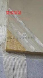 屋面巖棉板 隔斷巖棉板 國家生產標準