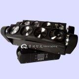 擎田灯光 QT-BX5-4蜘蛛灯,LED蜘蛛灯,四色蜘蛛灯,酒吧灯,舞台灯