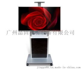晶固LP880T(32-75英寸)液晶电视移动支架带上下终端柜两台视频会议落地电视挂架推车 单屏