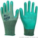 包邮星宇手套优耐保A678耐用耐磨防滑厂家正品天然乳胶劳保用品