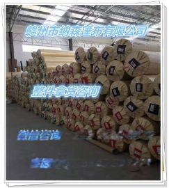 纳森公司面向全国供应防水篷布整件拿货厂家优惠价格加厚防雨帆布