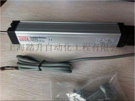 LWF-100-V1 LWF-100-A2拉杆式直线位移传感器