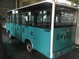 冬季全封閉14座觀光車,貴州鴛鴦湖電動觀光車,南京生態農業園觀光車