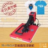 欧式高压烫画机热转印机器38*45T恤烫画烫钻手机壳烫印机设备