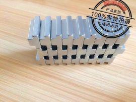 苏州磁铁厂家供应15*2镀镍耐高温磁瓦供应钕铁硼强磁 强力磁钢 电机磁瓦 瓦状磁铁