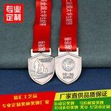 深圳广州金属合金奖牌定做,马拉松比赛金属奖牌