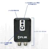 FLIR AX8 在線式熱像儀 flir/菲利爾熱成像儀 上海譜盟光電支持紅外在線監測服務