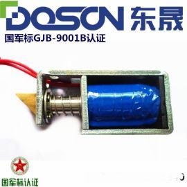 电磁继电器电磁铁洗衣机电磁铁空调换向阀电磁铁