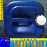 異噻唑啉酮 KS-2    殺菌劑