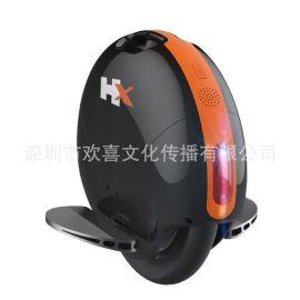 厂家直销 欢喜品牌电动独轮车 进口三星电池智能平衡车 LED前后灯