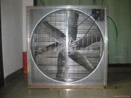 河南缔造工业风机不锈钢负压风机厂家出售