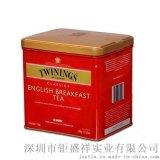 四川工夫红茶包装盒 金骏眉红茶铁罐 50克方形茶叶盒