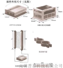 GTQ型对射式安全光栅