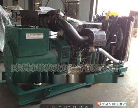 300KW沃尔沃柴油发电机组