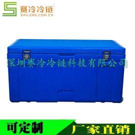 厂家直销保温箱**大号保温箱外卖保温箱食品运输箱特大100L