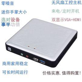视频会议系统终端,1080P网络分体式高清视频会议终端盒