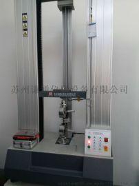 上海塑料拉力机厂家 全套设备 熔融指数仪 冲击试验机 密度计 现货