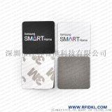 深圳厂家定制PVC卡 抗金属标签 手机支付卡可印刷感应灵敏