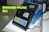 卡聯cl-m406 食堂小票列印消費 機*校園一卡通*食堂售飯機*ic卡餐飲收費機 --廠家直接報價
