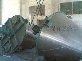 江苏厂家供应锥形双螺杆螺旋混合机