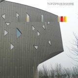 长沙钛锌板 直立锁边系统 钛锌合金平锁扣板生产厂家