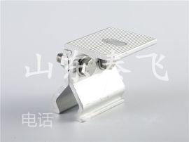 光伏彩钢瓦夹具防风夹具铝合金夹块