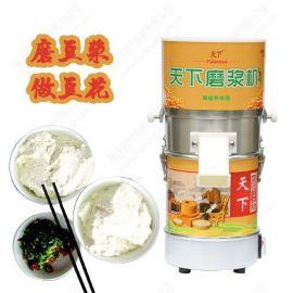 石磨豆漿機加盟多功能磨漿機重慶豆花機天下腸粉機