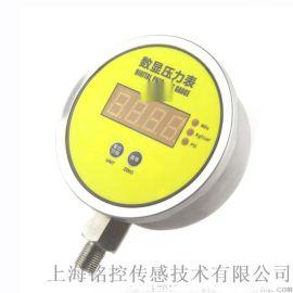 上海铭控数显压力表MD-S300E