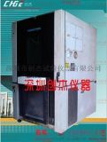 二手美國熱測SE-600-3-3快速溫度變化高低溫試驗箱