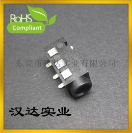 3.5耳机插座 PJ-320D 镀银铜贴片 音频插座