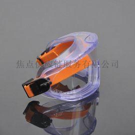 霍尼韦尔Honeywell 聚醋酸酯防化镜片 防雾护目镜 布质头带
