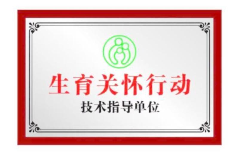 汉中不锈钢腐蚀广告牌批发销售部门加工厂家加工【价格电议】