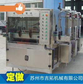 厂家直销 CY-WP4000冷却温瓶机 张家港喷淋冷却隧道温瓶机