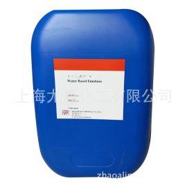 專爲表面處理劑提供水性油滑感手感劑