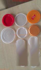 塑料防尘盖 塑料瓶盖 塑料罐盖 防尘罩 内塞盖