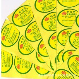 定制不干胶透明贴纸 商品识别贴纸 不干胶标签定做批发