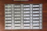 信报奶箱(XFY-84+)