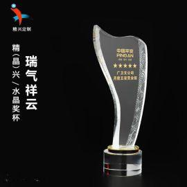平安人壽月度五星營業組獎杯 特色祥雲水晶獎牌獎杯