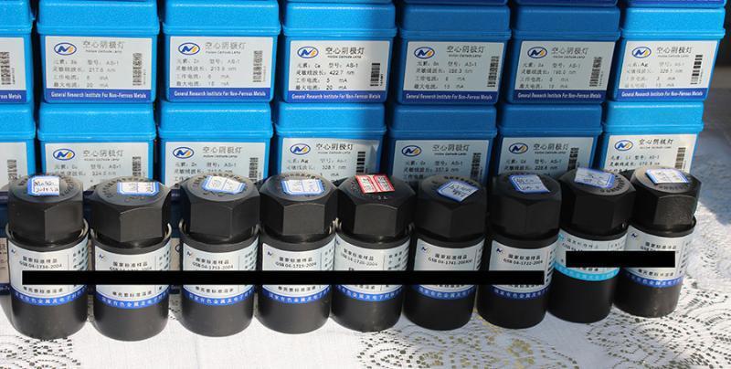 铅标准物质/铅标准样品/国标准物质带证书/铅单标物